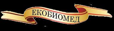 Екобиомед